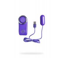 Виброяйцо NMC с пультом управления, 10 режимов вибрации, фиолетовое, 5 см